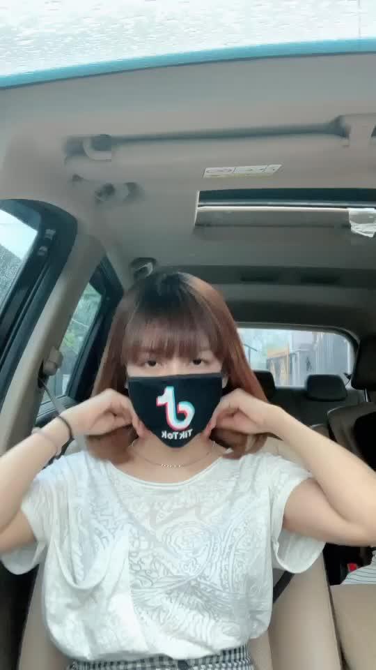 kikianggun19