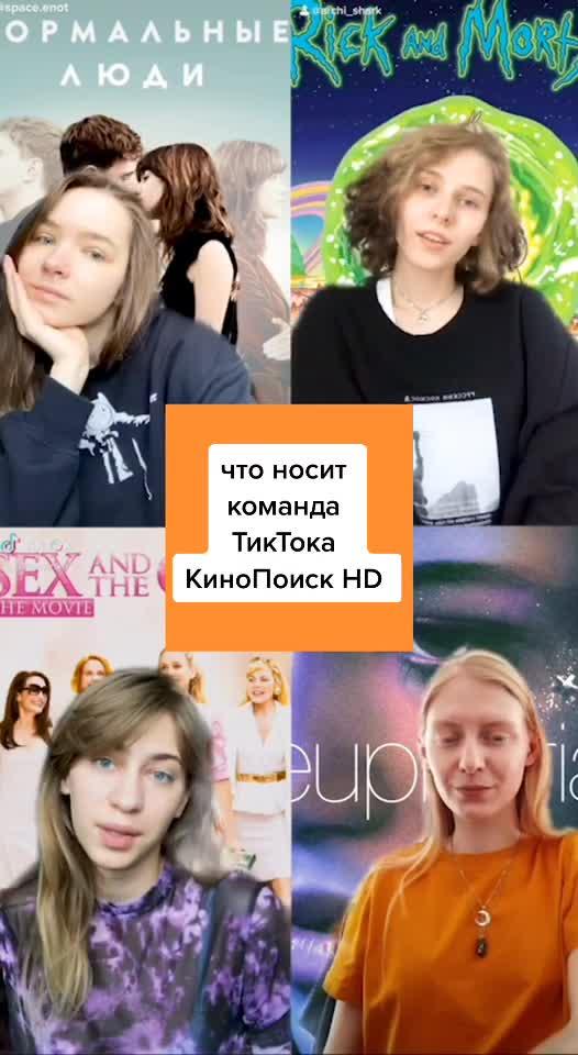 @kinopoiskhd TikTok Analytics
