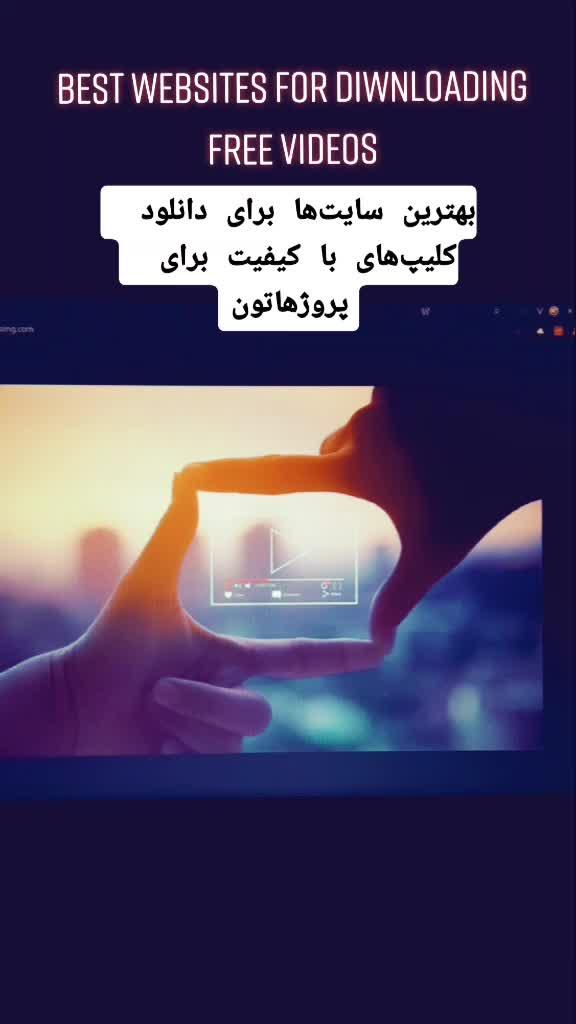 @shahab_zangeneh TikTok Analytics
